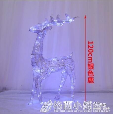 【萬客隆】聖誕節鹿拉車鐵藝發光鹿雪撬車酒店聖誕樹裝飾用品大型商場景擺件