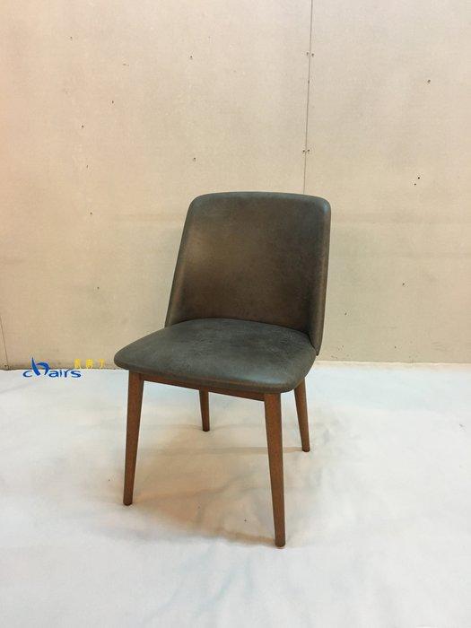 【挑椅子】無扶手餐椅 書桌椅 (復刻品) ZY-C07(-1)