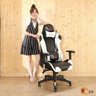《百嘉美2》酷炫賽車造型電競椅(白色)/電腦椅/辦公椅/賽車椅 P-H-CH504WH