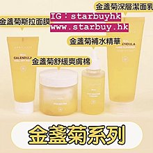 april skin peel off pack