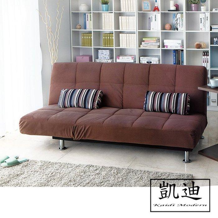 【凱迪家具】F32-323-78081 多段式高機能沙發床 /大雙北市區滿五千元免運費
