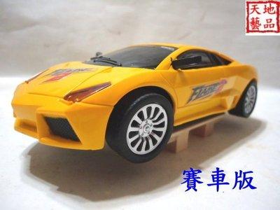 天地 藝品 是 模型 ㄝ是 遙控 1:36 附 防塵 展示盒 收納式 精裝 版 搖控 跑車 特惠 商品 促銷 中 高雄市