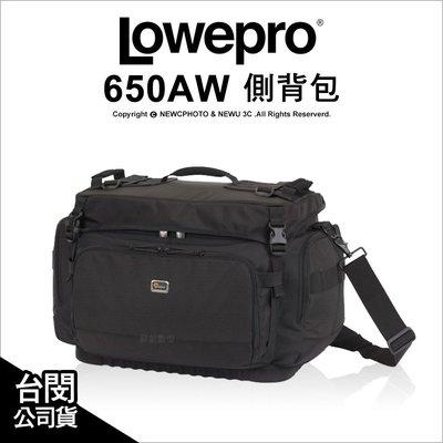 【薪創光華】Lowepro 羅普 Magnum 摩根 650 AW  側背包 相機包 攝影包 攝影旅行袋 公司貨