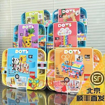 玩具總動員~LEGO42026樂高42005 42006 42007 42013 42014 42015 42024 42025