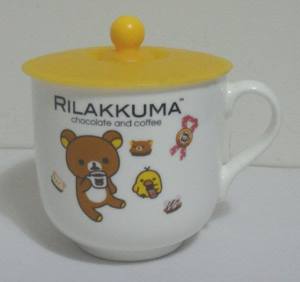 7-11~拉拉熊 甜蜜巧克力咖啡碗杯(黃色蓋)