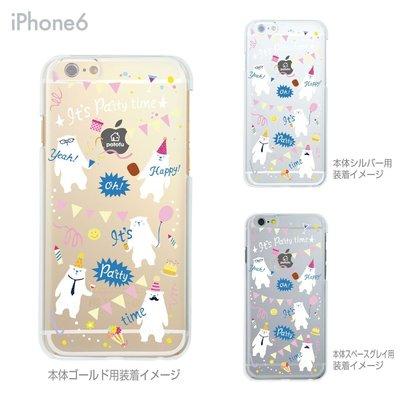 日本製【北極熊們的part time/彩繪透明殼/tpu軟殼】iphone6+plus手機殼手機套可愛背蓋似迪士尼5s
