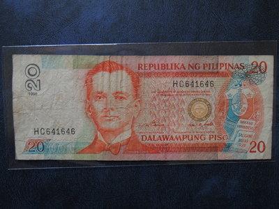 【寶家】舊紙幣 菲律賓20披索 HG641646【品項如圖】