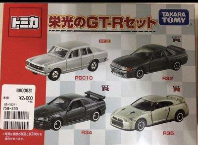TOMICA 多美小汽車 榮光的GT-R (4入)