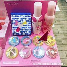 【韓Lin代購】韓國ETUDE HOUSEx迪士尼小熊維尼聯名 超上相柔光修飾乳  HAPPY WITH PIGLET