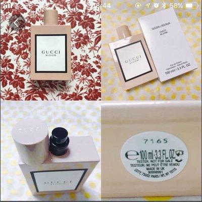 左3支現貨了🎉🌷 $450 gucci 2017 新香水 bloom edp tester 版 100ml(無原裝紙盒)女士花香香水 最大支 最新產品