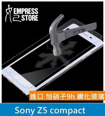 【妃小舖】台灣製 進口 旭硝子 高品質 9H 強化 Sony Z5 compact 超強硬度 抗刮 玻璃 保護貼