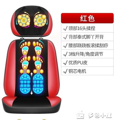 ZIHOPE 按摩椅家用全自動全身揉捏小型振動多功能老年人墊沙發電動按摩器ZI812
