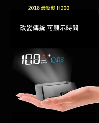 Honda本田 NSX Odyssey HRV H200 一體成形反光板 智能高清OBD 抬頭顯示器HUD