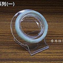 【喬尚拍賣】手鐲架系列 (1) 玉鐲架 手環座 展示架 玉鐲 手珠