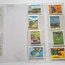 郵政70年 80年 90年紀念郵票 樣票 回流品