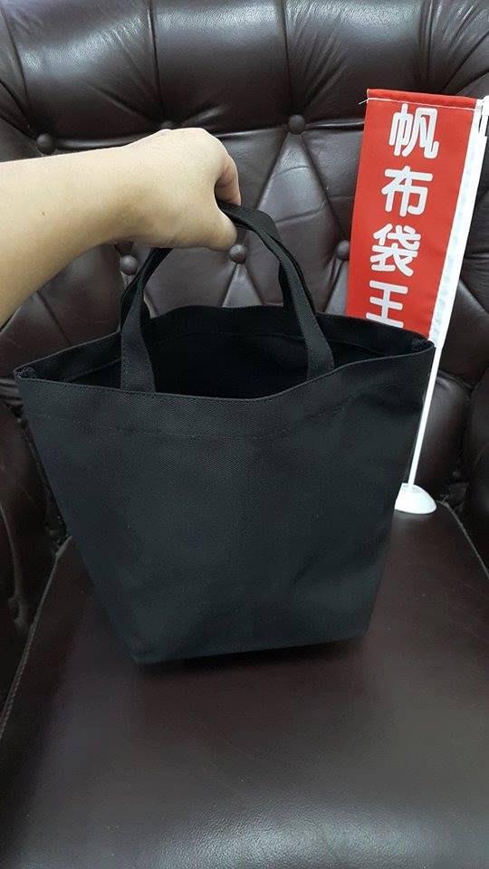 帆布袋王 - 黑12安 大底袋型 短提把款 (四杯袋\便當袋)