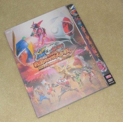 買二送一!假面騎士×假面騎士 鎧武 & Wizard 天下決勝之戰國MOVIE大合戰DVD