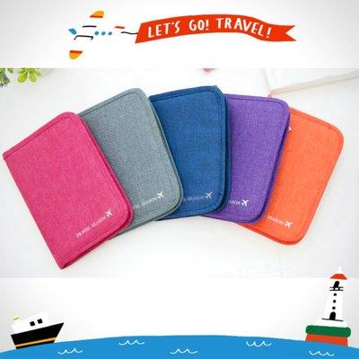 韓版優質短款旅行證件包(4色) 護照包 多功能收納包 卡片存摺收納袋 證件包 票據包 手拿包 錢包 護照套 證件夾