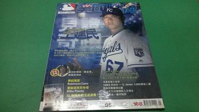 MLB美國職棒雜誌第96期 封面:王建民 -5*5