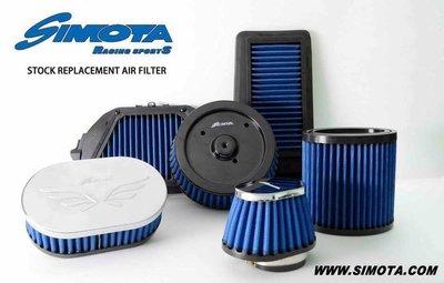【優質輪胎】SIMOTA高流量空氣濾芯(OUTLANDER FORTIS COLT PLUS FREECA)三重區