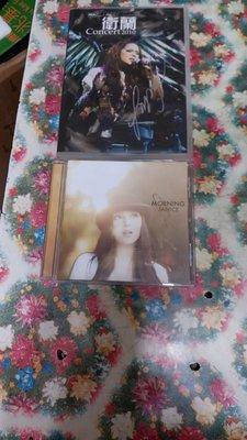 親筆簽名,絶版衛蘭CD不散賣
