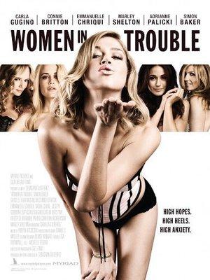 就是便宜~ 女人行不行 ~【盒裝】限量全新DVD~奧斯卡最佳男配角提名 喬許布洛林出演 ~ 破盤價 $ 49 元