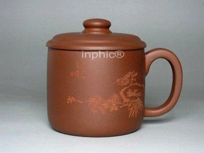 INPHIC-紫玉金砂紫砂杯蓋杯手工清...