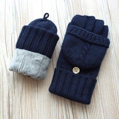 新品上市#秋冬男士羊毛毛線雙層加絨加厚針織保暖小帽半指觸屏手套