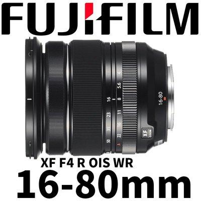 【新鎂】平輸 Fujifilm Fuji FUJINON 富士 XF 16-80mm F4 R OIS WR 白盒