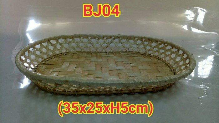 本色橢圓竹盤–S02-BJ04