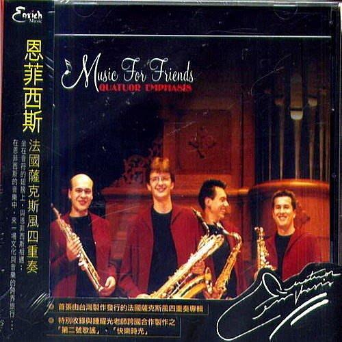 【出清價】獻給好友的音樂 / 恩菲西斯法國薩克斯風四重奏---EN006