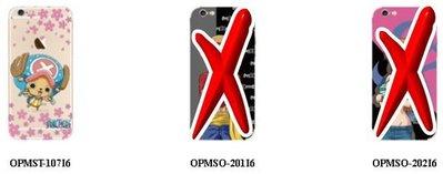 【送空壓殼】航海王/ One Piece 彩繪 機身 保護貼 快速包膜,iPhone 6 / 6S 專用
