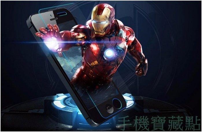 ☆寶藏點配件☆ IPHONE4 4S 藍光 弧邊 防近視 9H鋼化玻璃 保護貼 膜 保護眼睛 IPHONE5 5s i6