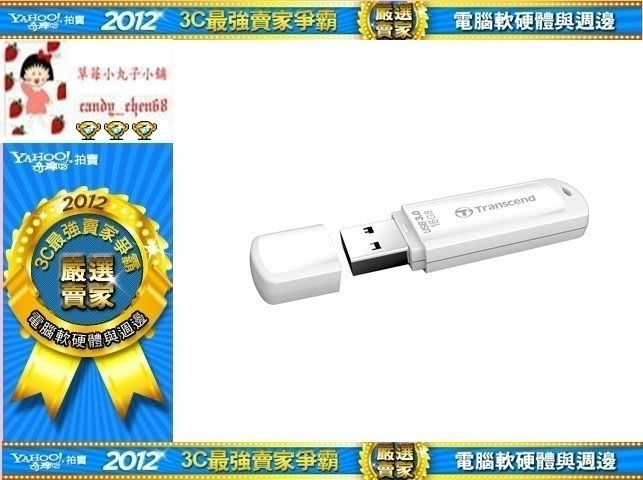 【35年連鎖老店】創見JetFlash 730 16GB 隨身碟有發票/公司貨/可全家/TS16GJF730