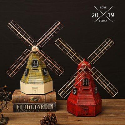 宏美飾品館~復古荷蘭風車模型擺件創意歐式家居客廳書柜電視柜工藝裝飾品擺設