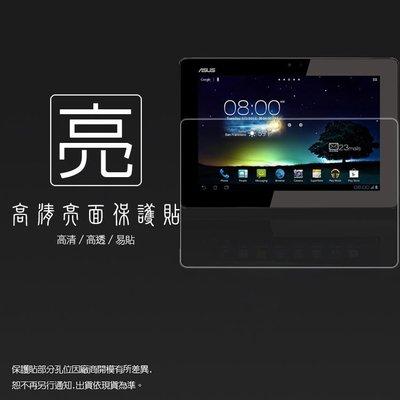 亮面螢幕保護貼 ASUS 華碩 PadFone 2 A68 10.1吋 平板保護貼 軟性 亮貼 亮面貼 保護膜 彰化縣