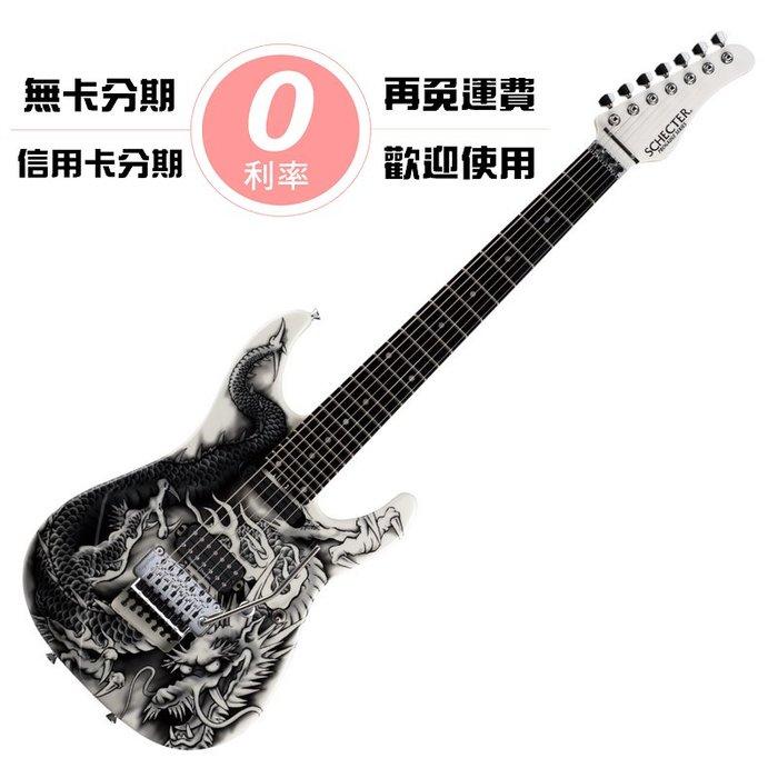 ☆唐尼樂器︵☆分期免運 Schecter PA-ZK-T7 小林信一 簽名琴 超絕吉他地獄訓練所 七弦 大搖座 電吉他