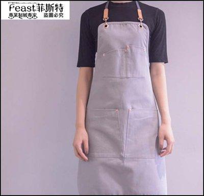 ~Feast~菲斯特~~日式帆布烘焙花藝咖啡師雙肩圍裙 畫畫奶茶店美髮美甲男女工作服 V1