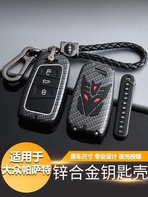 鑰匙包 車鑰匙包 硅膠 多功能鎖匙扣 ...