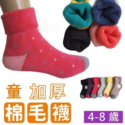 O-108-2點點加厚-防滑童毛襪【大J襪庫】6雙330元-4-8歲棉質棉襪-男童女童襪-加厚襪運動襪毛巾襪-冬保暖毛襪