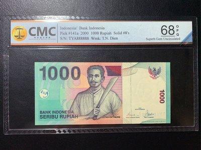 (((趣味大叔)))🇮🇩2000年印尼1000元888888大趣味鈔