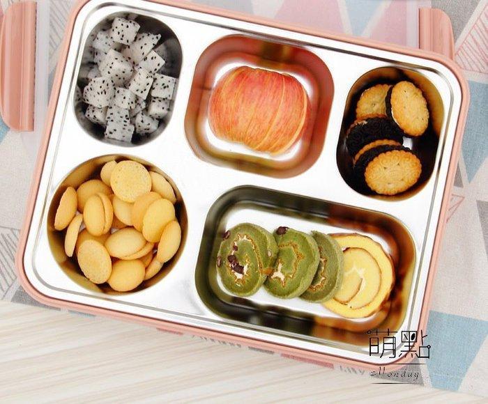 萌點 不鏽鋼便當保溫盒 便當盒 不鏽鋼 環保 節能減碳 環保餐具 團購熱銷款【000090】