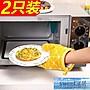 2只裝 烘焙專用手套廚房耐高溫手套加厚隔熱...