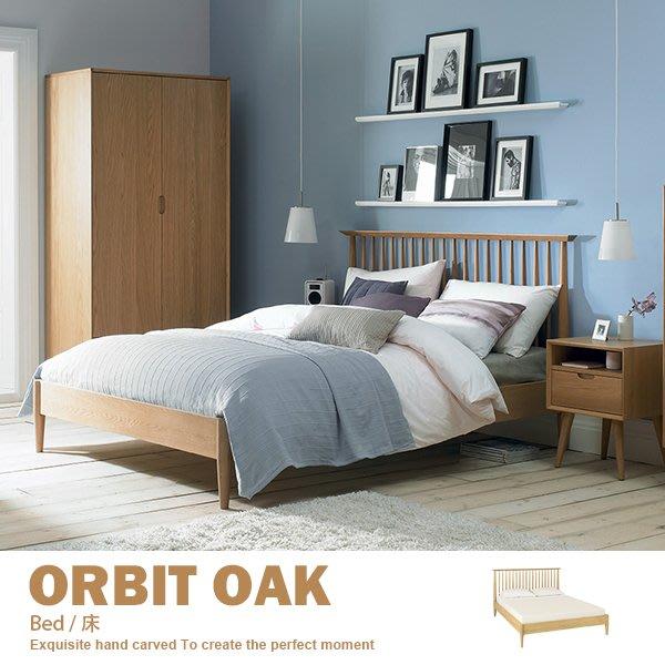 品歐家具【IW9110-51-6】六尺雙人床台 床架 軌道系列ORBIT 英國BENTLEY DESIGN