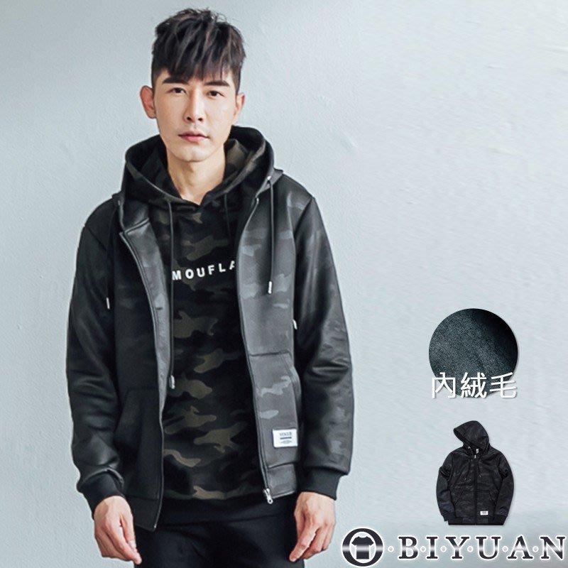 韓國製 內絨毛【OBIYUAN】 迷彩外套/專櫃連帽抽繩連帽外套 【BK08】