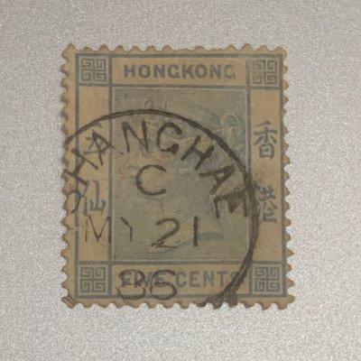 香港郵票 維多利亞女王 Queen Victoria (5)