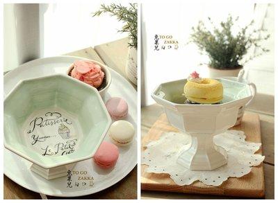(現貨售完)法式優雅繪圖厚實手感蛋糕甜品碗高腳樽~兔果兒鄉村雜貨To Go ZAKKA