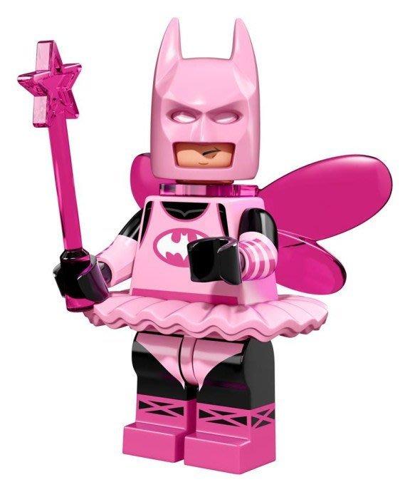 現貨【LEGO 樂高】Minifigures人偶系列: 蝙蝠俠電影人偶包抽抽樂 71017 | #3 仙子蝙蝠俠+星星棒