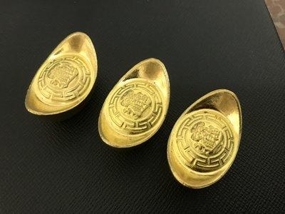 典藏~招財進寶金元寶(實心純銅/鑄工精緻)3個重484克