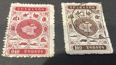 郵票郵票﹣﹣中華民國郵政郵政六十週年紀念光復大陸郵票2枚